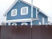 Дом в Подмосковье Николины озера Киевское Минское шоссе 10 сот. лес - Фото 2