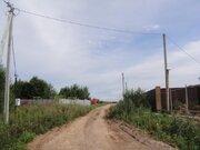 Продается 15с ИЖС в Костино, свет, газ, 55 км от МКАД - Фото 1