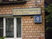 Продаю Одно-комнатную квартиру. - Фото 2