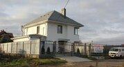 Продается роскошный дом - Фото 3