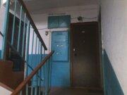 Продажа квартиры, Златоуст, Ул. Машиностроителей - Фото 4