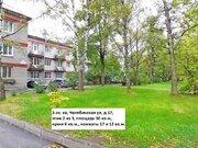 Продажа квартир Красногвардейский