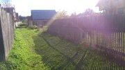 9 сот Голицыно деревня Бутынь - Фото 2