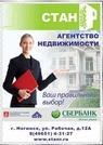 Продается студия Дмитрия Михайлова, 4