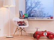 152 000 €, Продажа квартиры, Купить квартиру Рига, Латвия по недорогой цене, ID объекта - 313138161 - Фото 1