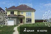 Купить дом д. Уварово