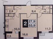 2-х комнатная квартира в г. Балашиха - Фото 4