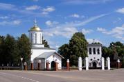 Участок 12 соток ИЖС Наро-Фоминский район село Каменское - Фото 1
