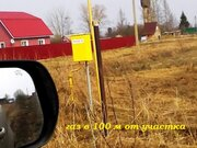 Пос. Путилово, Мурманское шоссе 16 соток ИЖС - Фото 5