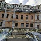 "Продажа офиса, Маяковская, 980 кв.м, класс B. М. ""Маяковская"" Продажа ."