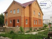 Дом в Лесных Полянах - Фото 1