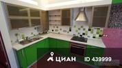 Продажа квартиры, Новороссийск, Ул. Леднева