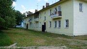 Продается трехкомнатная квартира Егорьевский район - Фото 1