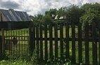 Земельный участок 10 соток в черте гор. Домодедово - Фото 4