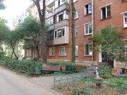 Продам 2-х ком. квартиру в Одинцово - Фото 1