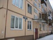 В продаже уютная трехкомнатная квартира полностью готовая к проживанию - Фото 1