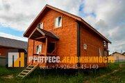 Д.Колоково, Раменский р-н, дом 150 м2, участок 10 соток - Фото 1