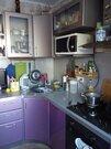 Продается 3-комнатная квартира 63 м2 в Жуковском, ул.Левченко. д.2 - Фото 1