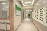 Купи 3 комнатную квартиру в ЖК Первый Юбилейный 50000 рублей за 1 кв.м - Фото 5