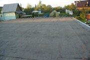Продается земельный участок в 12,8 м2 Одинцовском районе Малые Вяземы - Фото 4