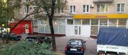 Предлагается в аренду торговое помещение 210м2 - Фото 2
