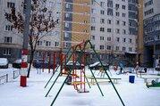 Продажа квартиры, Нижний Новгород, м. Московская, Ул. Народная