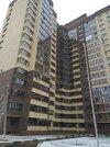 Продажа 1-комнатной квартиры в г. Дмитров - Фото 1