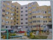 Продать 3 ком кв в Городище ул Гидротехническая 3 - Фото 1