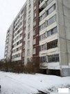 Продам 2 к.кв. оп 56,7 м2, Гатчина, ул. Новосёлов, 9, 2//9 эт. - Фото 1