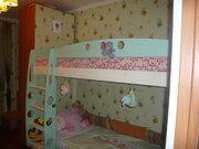 Продается 2-х комн. квартира пл.46 кв.метров в г. Дедовске по ул.Э - Фото 2
