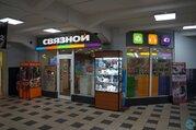Аренда в Торговом Центре в Ногинске, торговая площадь в Ногинске - Фото 3