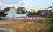 Кратово земельный участок