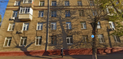Продаем Трехкомнатную квартиру - Фото 1