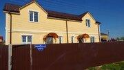Часть дома под ключ в Дмитрове мкр.Подчерково - Фото 1