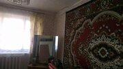Предлагаю квартиру в Серпуховском районе - Фото 1