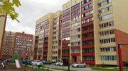 1-комнатная квартира в Дубне (Большая Волга) - Фото 2