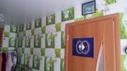 2 450 000 Руб., Продается квартира в Твери, Купить квартиру Химинститута, Тверская область по недорогой цене, ID объекта - 320696091 - Фото 5
