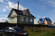 Дом ПМЖ Киржач.Газ - Фото 1