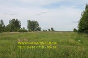 Продается земельный участок 31 сотка ИЖС в д. Юрино - Фото 4