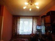 Продам квартиру четырех комнатную квартиру - Фото 1