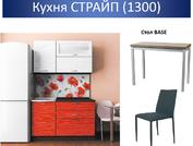 Квартира с ремонтом и мебелью! - Фото 5