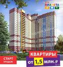 Продажа квартиры, Тверь, Ул. Марии Смирновой