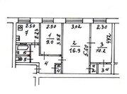 Продается 3-ех комнатная квартира в кирпичном доме недорого - Фото 1