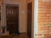 598 руб., Посуточно, почасово от хозяина, Квартиры посуточно в Белой Церкви, ID объекта - 303628955 - Фото 5