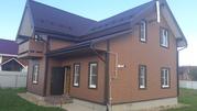 Продам дом с газом 160кв.м. на 11сот, Боровский р-н - Фото 1