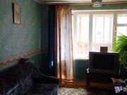 Трехкомнатная квартира 5/9 кирпичн дом Лесной бульвар 9, г.Протвино - Фото 4