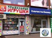"""Аптека """"Ригла"""" - Фото 5"""