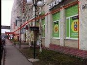 Аренда торгового помещения напротив М. Пролетарская. Без комиссии. - Фото 2