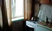 2 комнатная квартира в г. Сергиев Посад - Фото 3
