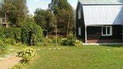 Продается дом Софрино 1 зеленая улица - Фото 1